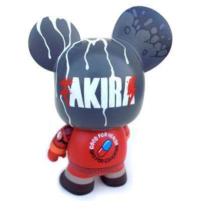 Fakira-fakir-mini_bear_qee-trampt-124468m