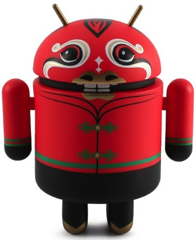 Chinese_new_year_-_year_of_the_horse-andrew_bell-android-dyzplastic-trampt-125205m