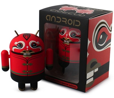 Chinese_new_year_-_year_of_the_horse-andrew_bell-android-dyzplastic-trampt-125206m