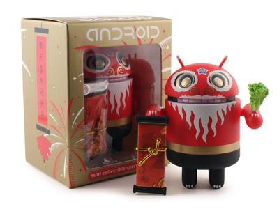 Dancing_lion-andrew_bell-android-dyzplastic-trampt-127261m