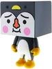 To-Fu Zoo - Penguin