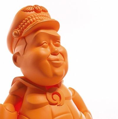 Tanman_-_orange-mark_landwehr_sven_waschk-tanman-coarse-trampt-128311m