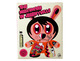 Nightmare_in_jeremyville_-_8-jeremyville-dunny-kidrobot-trampt-128975t