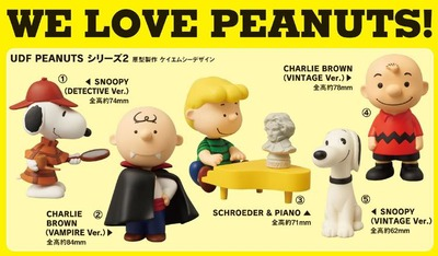 Medicom Toy Peanuts Ultra Detail Figure Vintage Schroeder
