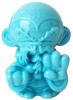 Pocket Monkey Kung Fu Master - GID Blue Spirit