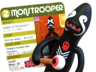 Monstrooper_-_black_version-pete_fowler-monsterism-playbeast-trampt-132155m