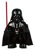 Darth Vader - VCD Special No.27