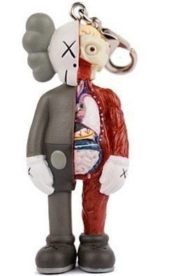 Dissected_companion_keychain_-_brown-kaws-dissected_companion-medicom_toy-trampt-135883m