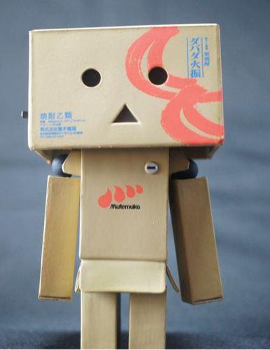 Danboard_mini_-_fire_swing-enoki_tomohide-danboard-kaiyodo-trampt-137219m