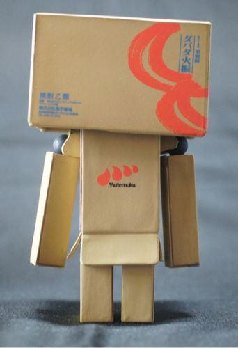 Danboard_mini_-_fire_swing-enoki_tomohide-danboard-kaiyodo-trampt-137220m
