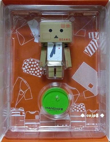 Danboard_mini_-_beams-enoki_tomohide-danboard-kaiyodo-trampt-137832m
