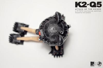K2-q5-alan_ng-keiko-fools_paradise-trampt-138906m
