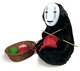 "Spirited Away No Face Kaonashi 11"" Plush"