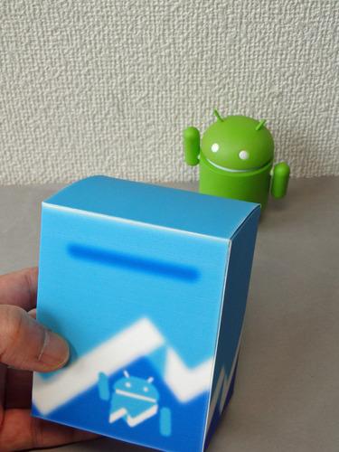 Diy_analytics3_sky-blue_ver-hitmit-android-trampt-145109m