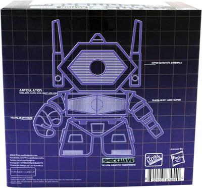Shockwave_8-les_schettkoe-transformer-the_loyal_subjects-trampt-148048m
