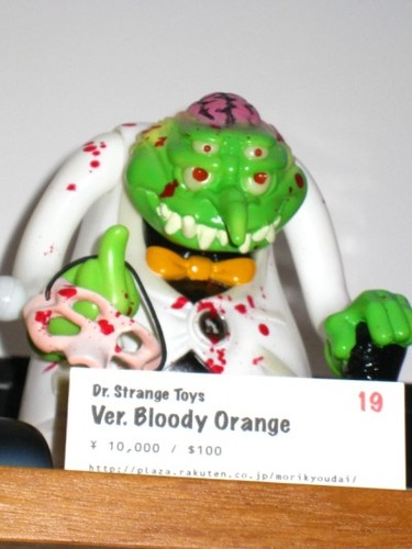 Blood_orange_by_dr_strange_toys-dr_strange_toys_popsoda-mad_cedric-trampt-148642m