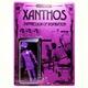 XANTHOS: Suppressor of Inspiration