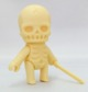 Baby Skeleton Gaikochu Soldier - pale yellow