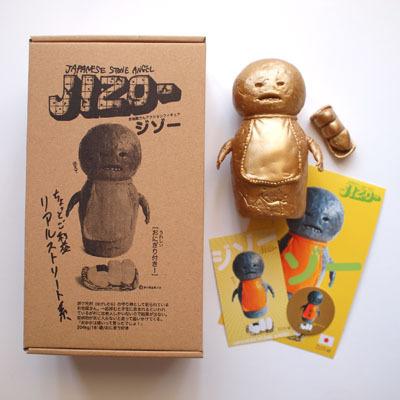 Jizo_gold-yukinori_dehara-jizo-yukinori_dehara-trampt-152750m