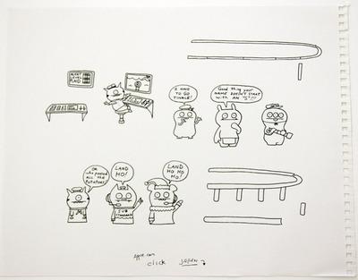 Drawing_10-david_horvath-ink-trampt-153408m