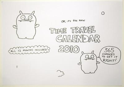 Drawing_38-david_horvath-ink-trampt-153435m