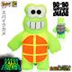 Go-Go Supaiku Dude (Limited Edition)