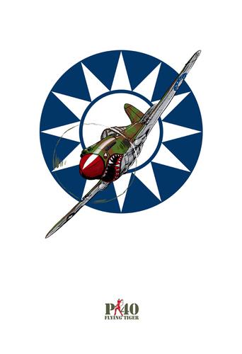 P-40_flying_tiger_print-manlyart_jason_chalker-gicle_digital_print-trampt-160511m