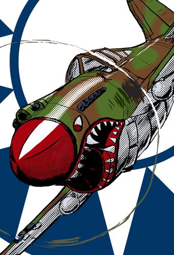 P-40_flying_tiger_print-manlyart_jason_chalker-gicle_digital_print-trampt-160512m