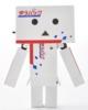 Yu-pack_danboard_mini-enoki_tomohide-danboard-kaiyodo-trampt-166455t