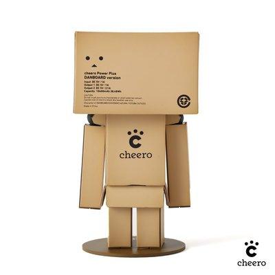 Danboard_cheero-enoki_tomohide-danboard-kaiyodo-trampt-166457m