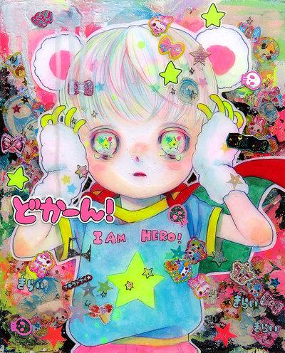 End_of_sorrow-hikari_shimoda-mixed_media-trampt-169757m