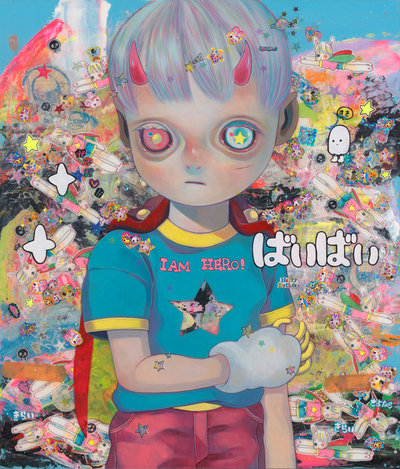 Children_of_this_planet_19-hikari_shimoda-mixed_media-trampt-169758m