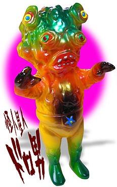 Phantom_alien_-_yellow_b-elegab-kaijin-seijin-elegab-trampt-175446m