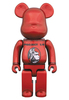 BE@RBRICK CENTURION 400% - red