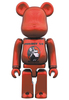 BE@RBRICK CENTURION 100% - red
