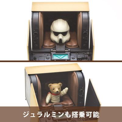 Maschinen_danboard_004_normal_yotsuba_set-enoki_tomohide_maschinen_krieger-danboard-kaiyodo-trampt-177952m