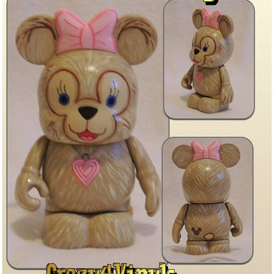 Untitled-crazy4vinyls_josh_edwards-vinylmation-trampt-183466m