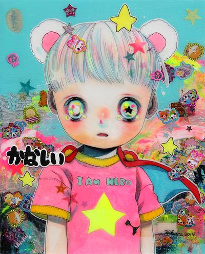 Somebodys_loneliness-hikari_shimoda-mixed_media-trampt-187473m