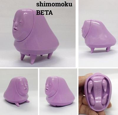 Beta_-_purple-shimomku-beta-jungle-trampt-189726m