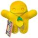 Summer of Stealth Plush Ninja : Lemon