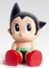 Astro Boy Mini Smiley Money Bank