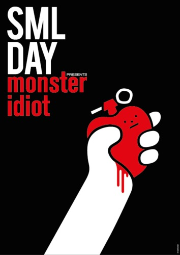 Sml_day-sticky_monster_lab-screenprint-trampt-196233m