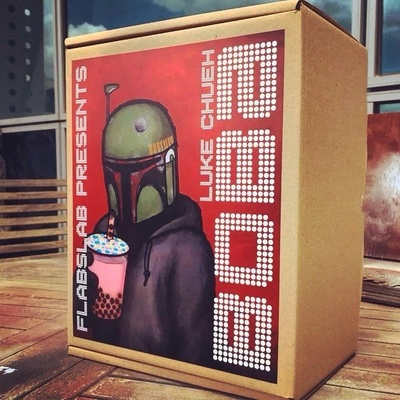 Boba_tea-luke_chueh-boba_tea-flabslab-trampt-196274m