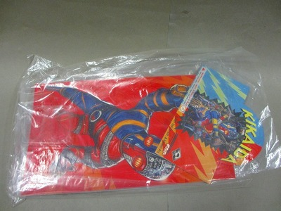 Untitled-mark_nagata-kikaider-max_toy_company-trampt-199866m
