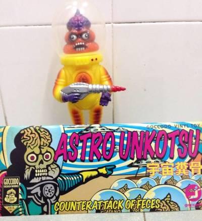 Astro_unkotsu_-_yellow-goccodo-astro_unkotsu-goccodo-trampt-200191m