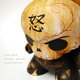 The_end-squink-dunny-trampt-206823t