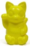 Invited_negora_puppet_-_2014_puppet_expo_limited_color_mustard-konatsu_koizumi-lucky_negora-konatsuy-trampt-206961m