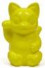Konatsu Capsule:  yellow