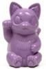 Konatsu Capsule: lavender