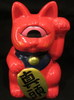 "Fortune Cat "" Maatama "" molded color: red ] paint : black , red , yellow black red-eye"